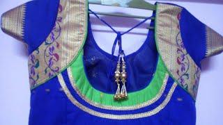 236eb66c4a7d8 Paithani saree blouse back neck design