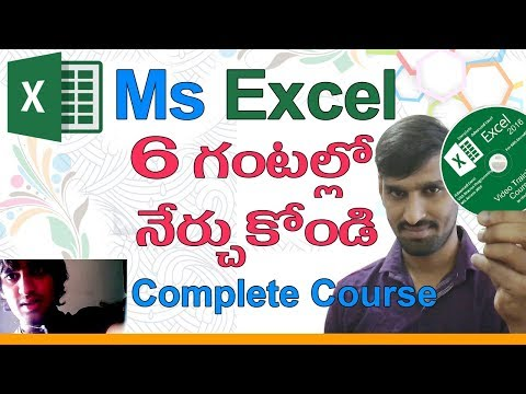 Ms Office in Telugu | Excel Complete course within 6 Hours?