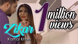 Kamal Khan | Zikar | Jarnail Khaira | Official Song | Goyal Music