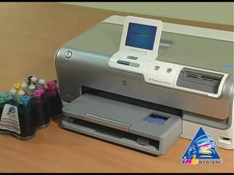 CISS installation on HP Photosmart D7463