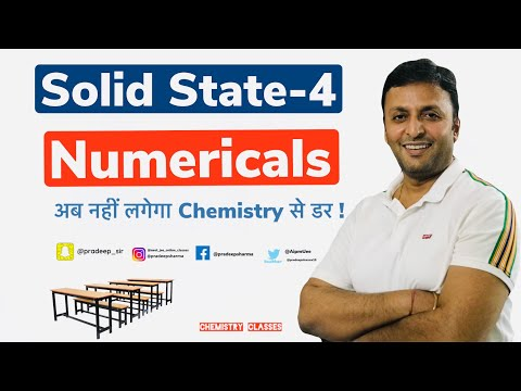 Solid State - 4    Calculations for Unit cell problems