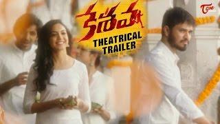 Keshava Theatrical Trailer   Nikhil   Ritu Varma   Isha Koppikar