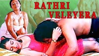 Rathri Veleyera