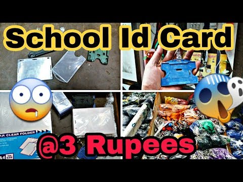 ID cards Market Delhi PVC // Diary Cover // School id Cards // Plastic cards // pp files //Note book