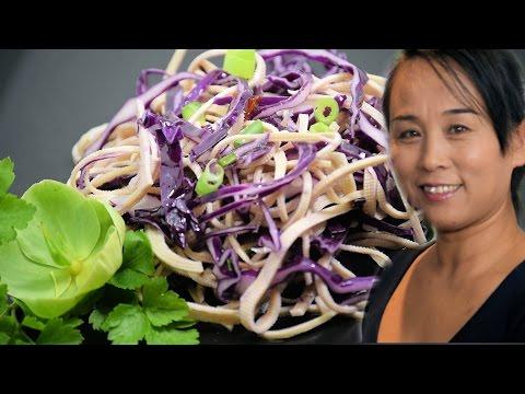 Chinese Red Cabbage & Bean Curd Salad Recipe (Vegetarian Recipe)