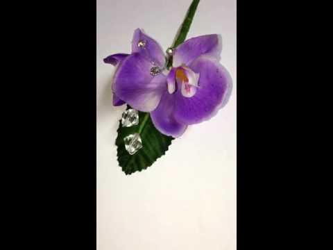 Lilac Orchid Buttonhole