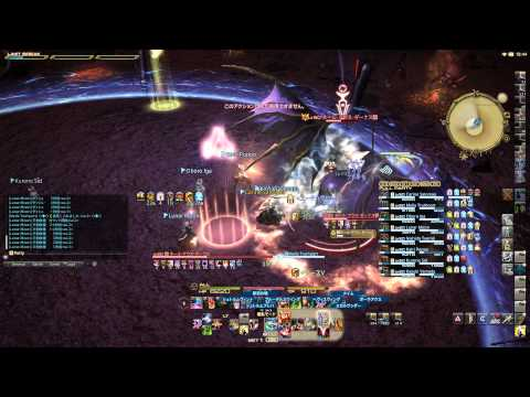 FFXIV ARR Second Coil of Bahamut Turn 4 OFF TANK