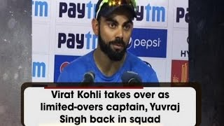 Virat Kohli takes over as limited-overs captain, Yuvraj Singh back in squad - ANI News