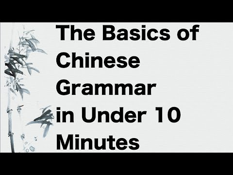 Basics of Chinese Grammar Explained in 10 Minutes