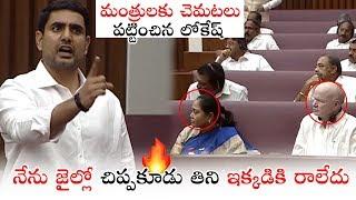 Nara Lokesh FIRES & SATIRES on AP CM YS Jagan Mohan Reddy | AP Legislative Council | Political Qube