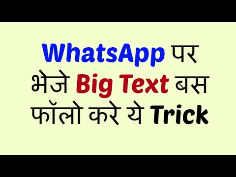 How Do I Change The Text Size In WhatsApp ?