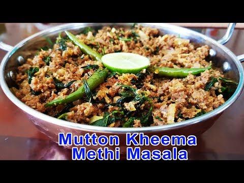 Veeramachaneni Ramakrishna Food Mutton Kheema Methi Masala Cooking Recipe | Veeramachaneni Diet Plan