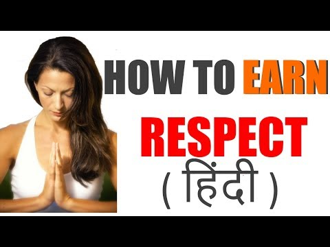How to Get Respect : 48 Laws Of Power : IN HINDI