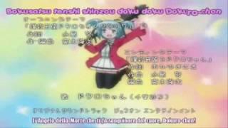 Bokusatsu Tenshi Dokuro-chan Opening 2