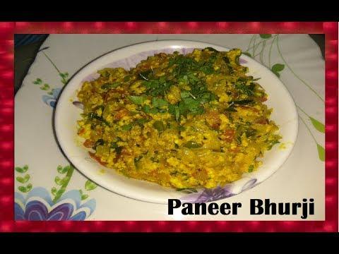 Paneer Bhurji - Scrambled Indian Paneer - Marathi Recipe with ENGLISH Sub-titles - Shubhangi Keer