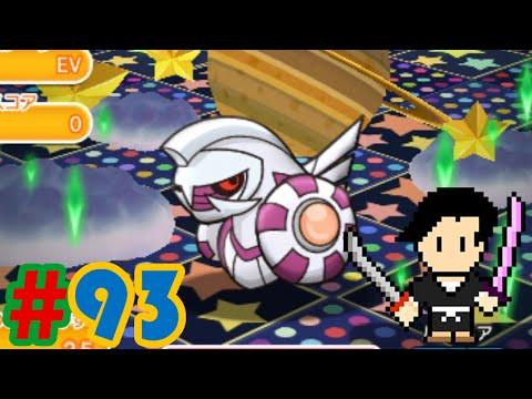 Pokémon Shuffle #93 Mega Absol, Palkia, Latias Lv110, 125, 150, 200 stage