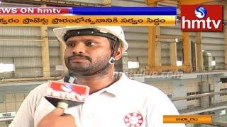 Kaleswaram Project Mega Employee Face to Face | Annaram Barrage Works | hmtv