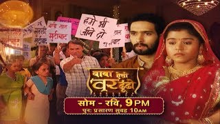 Dangal TV Channel Videos - PlayingItNow: All the best new