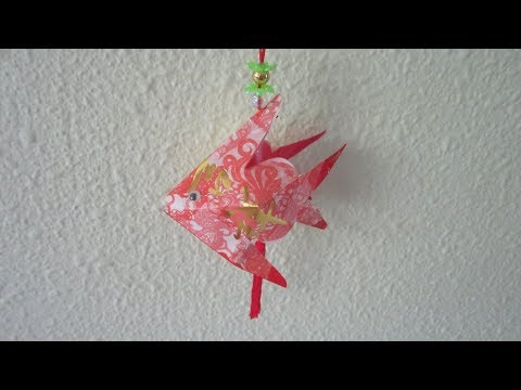 CNY TUTORIAL NO. 57 - HONGBAO TWIN FISH