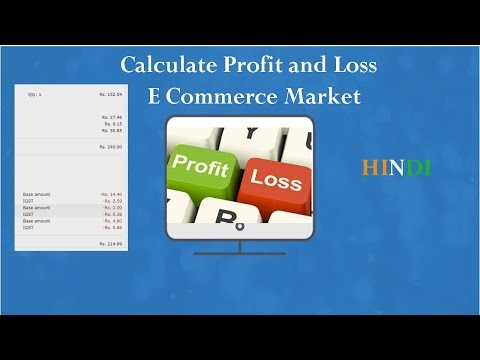 Calculate Profit and Loss in E Commerce Market Latest | About Sale Tax in HINDI
