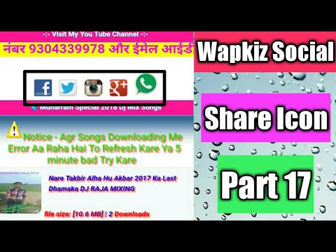 How to add social share icon in Wapkiz site||social share icon in Wapkiz site||social share Icon