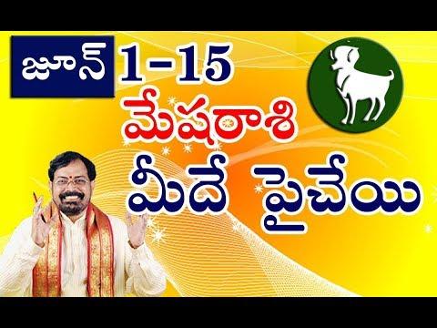 Rasi Phalalu 2018 | Mesha Rasi | You are the Upper Hand | June 1st -15th | Aries Horoscope - మేషరాశి