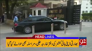 92 News Headlines 06:00 PM - 24 September 2017 - 92NewsHDPlus