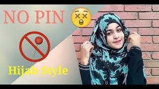 NO PIN / PIN LESS Hijab Style Challenge | Muna