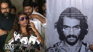Arun Gawli's Daughter Geeta Gawli REACTS on DADDY TEASER