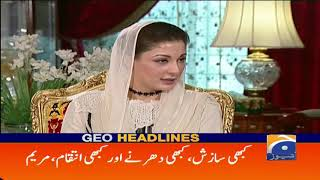 Geo Headlines - 08 PM 15-December-2017
