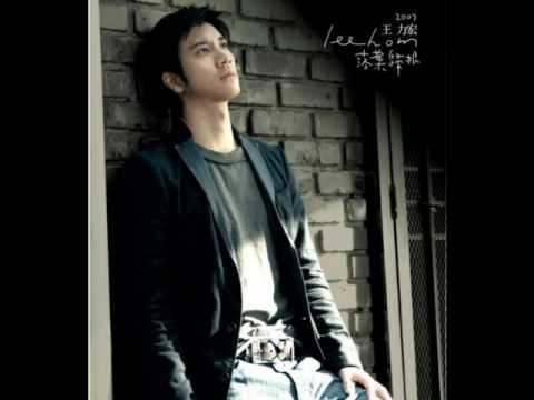 Wang Lee Hom - Hoshi ki roku teki shinya