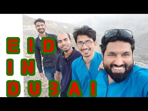 Eid In Dubai with My Proud Team |   my JOB in Dubai