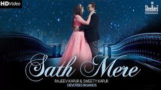 Sath Mere - Rajeev Kapur & Sweety Kapur || Love Never Ends