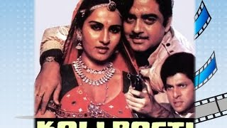 Kali Basti (1985) Hindi Full Movie | Shatrughan Sinha |  Reena Roy | Vijayendra Ghatge |