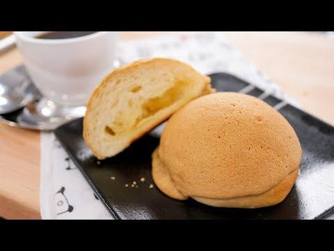 Mexican Coffee Buns (Rotiboy) Recipe | Asian Recipes