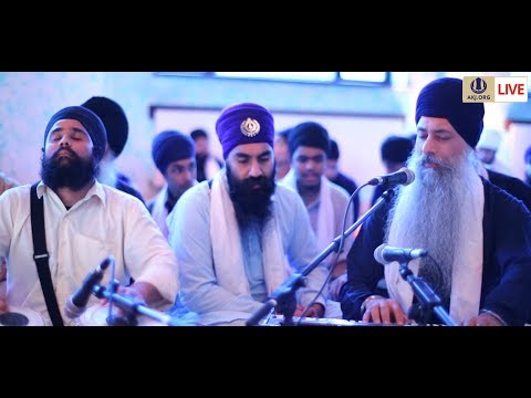 AKJ UK Birmingham Smagam 2017 Saturday Reansabaayee Guru Nanak Gurdwara Smethwick 29.07.17