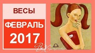 Любовный гороскоп на 2017 год гороскоп любви на 2017 год