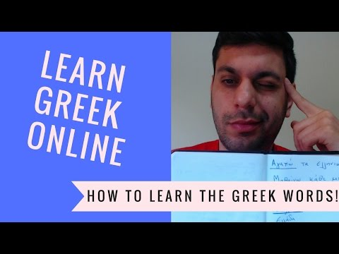 Greek lesson | 5 ways to learn Greek fast! 💡