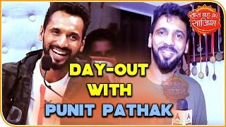Watch SBS day out with Punit Pathak