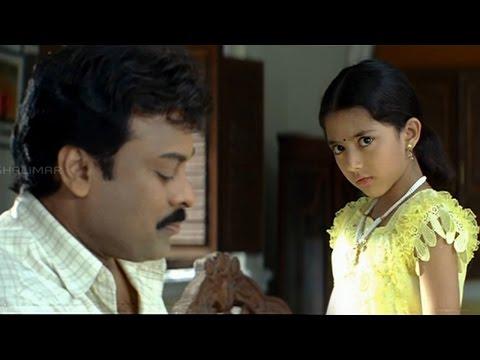 Xxx Mp4 Jai Chiranjeeva Movie Chiranjeevi And Shriya Sharma Hilarious Comedy Scene 3gp Sex