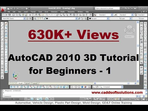AutoCAD 3D Modeling Basic Tutorial Video for Beginner - 1