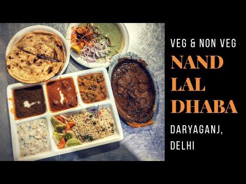 Nand Lal Dhaba | Tasty Mutton Korma, Butter Chicken, Dal Makhani, Raita & Pulao