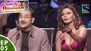 Comedy Ka Badsshah - Hasegaa India - Ep 5 - VIP's Special Performance