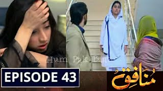 Munafiq Episode 43 Promo | Munafiq Episode 43 Teaser | Hum Pak Baaz Review