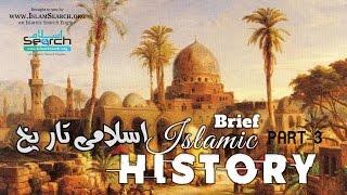 Islamic History in Urdu - Part-3 - IslamSearch.org