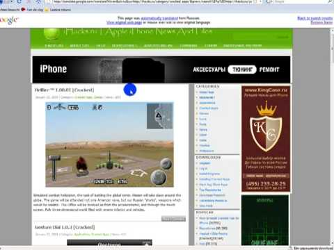 How to get free cracked IPA'S/APPS onto iphone/ipodtouch/ NO WIFI - WORKS 100%