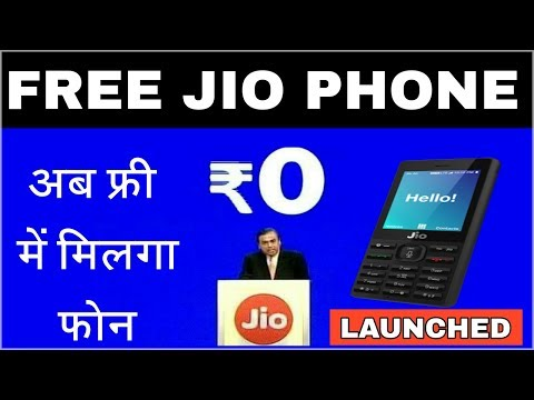 Jio Phone Launched  FREE   Price ₹0