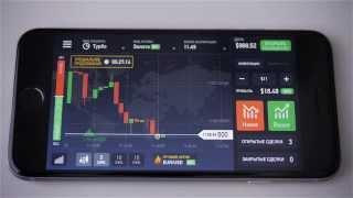 Мобильные приложения для торговли бинарных опционов