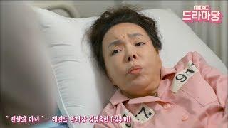 영양 주사 맞고 싶단 말이에요! 건강 챙기는 김수미 Kim Soo-mi is unduly stubborn