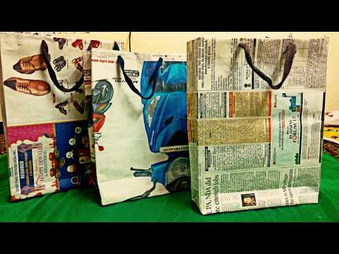 How to make a paper bag : DIY  from old newspapers : Recycle Paper